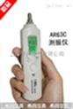 AR63C笔式测振仪