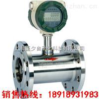 上海柴油流量計