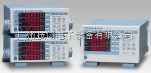 WT310-H-C2/G5数字功率计