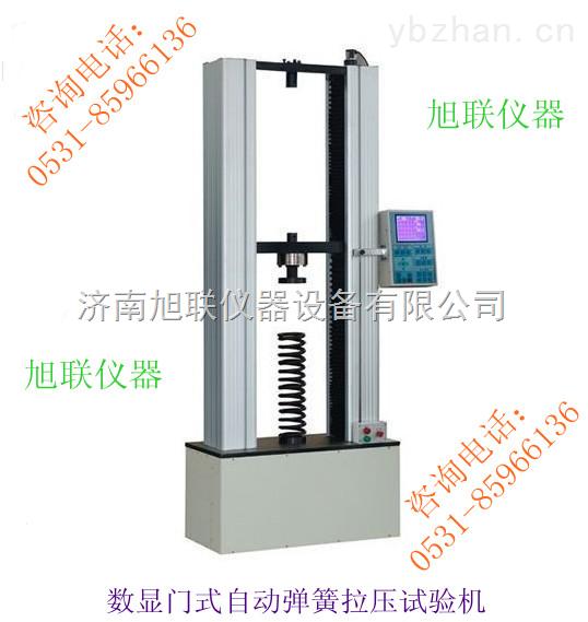 【都江堰】高标准的制动气室弹簧性能检测仪器