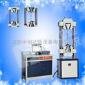 预应力钢绞线拉力试验机,钢绞线拉力试验机,国内*