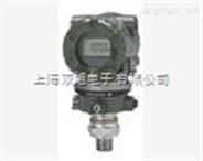 压力变送器EJA530A-DCH7N-02DN