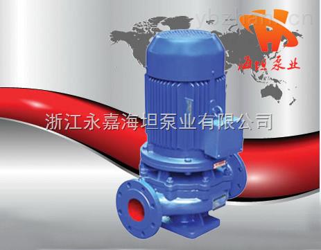 管道泵 ISGD型低轉速立式管道泵