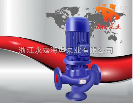 管道泵 GW型无堵塞污水式管道泵