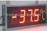 大屏温度显示器
