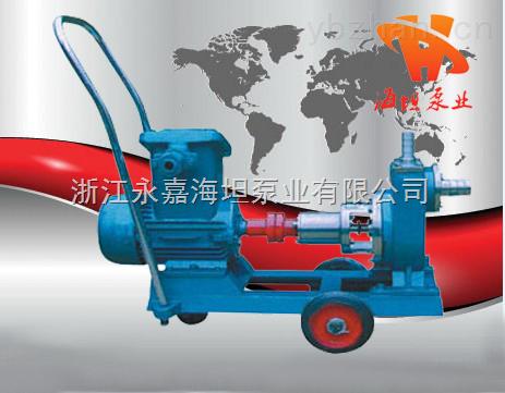 自吸泵 JMZ、FMZ型不銹鋼移動式自吸泵
