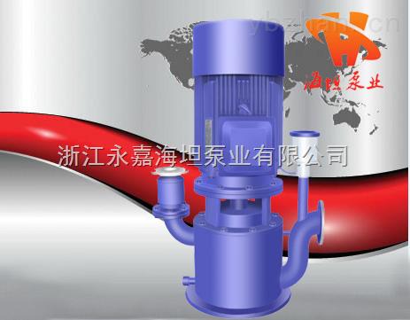 自吸泵 WFB型無密封自控自吸泵