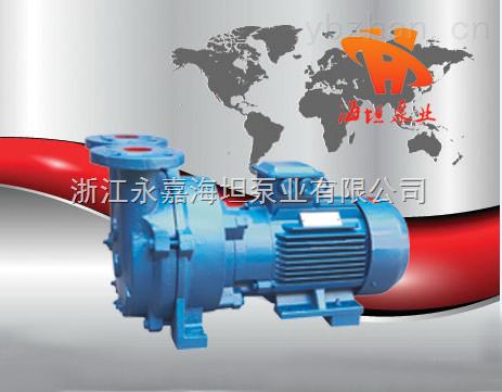 SKA20.60型-SKA20.60型水环式真空泵SKA型