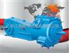 W-150型往復式真空泵W型