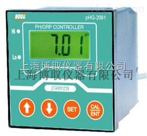 带清洗装置的PH计,用于脱硫塔石灰水的PH计,PH计带清洗功能