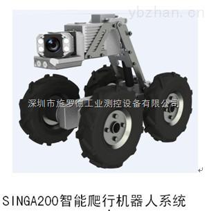 经济型 管道智能高清CCTV检测机器人