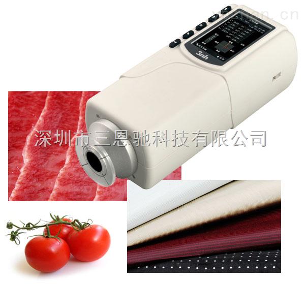 NR20XE-上海紡織專用色差儀