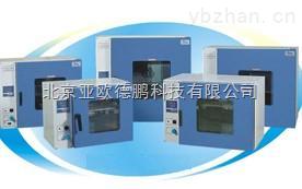 DPDHG-9203A-鼓風干燥箱/臺式鼓風干燥箱/加熱干燥烘箱