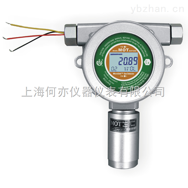 MOT500-EX可燃氣體檢測儀
