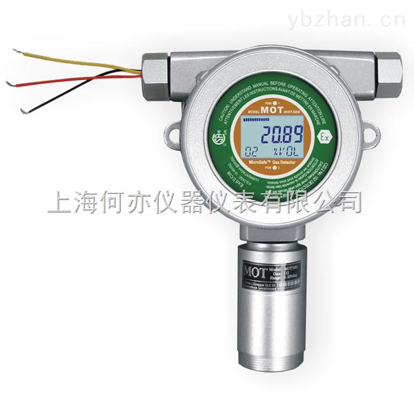 MOT500-CO2-IR紅外二氧化碳檢測儀
