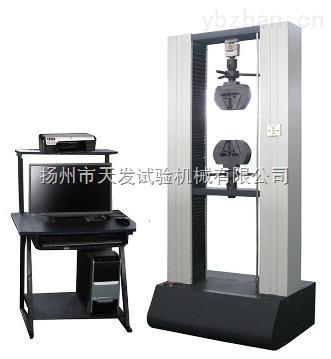 JDL-5000N-材料力学试验机