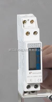 史上Z小型電能表 1P單相導軌表DDS228