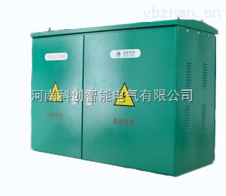 智能型低壓配電箱D型箱