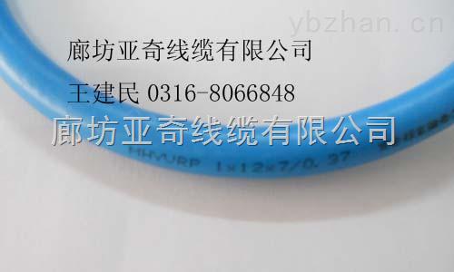 MKVVP矿用控制电缆报价-河北电缆厂供应