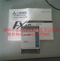 三菱FX2N-64MR-001日本三菱PLC