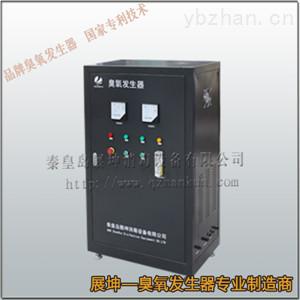 ZCK柜式臭氧空气消毒机