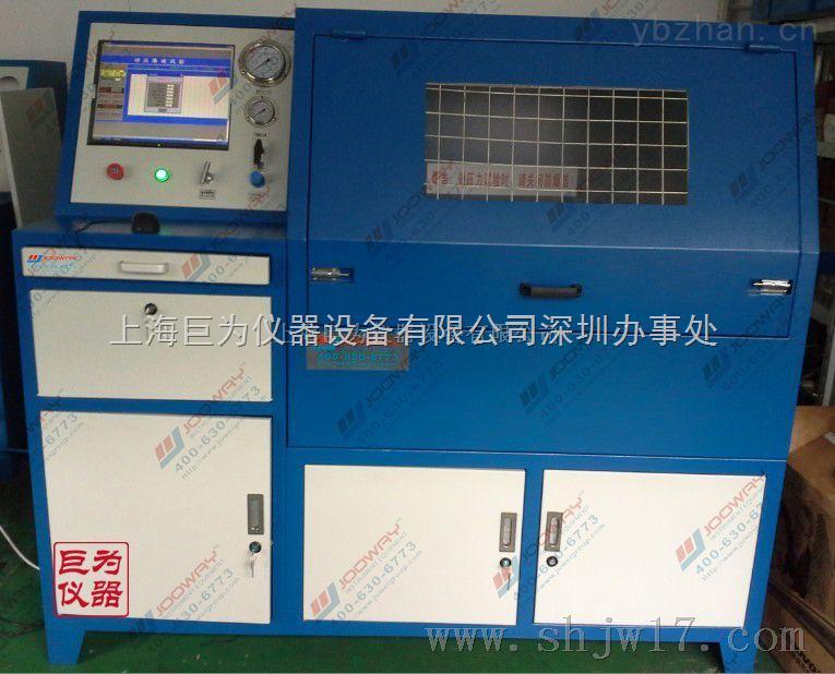 JW-BP-4904-青浦爆破試驗臺訂制