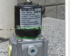 EG15*LP*GMO8  布拉马燃气电磁阀