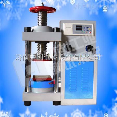 專業生產水泥壓力試驗機|水泥抗壓抗折試驗機|電液式水泥壓力機