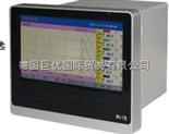 NHR-8700系列48路彩色数据采集无纸记录仪