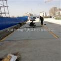 (齐齐哈尔+鹤岗)70吨80吨电子秤zui低价