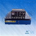 电磁式振动试验台  电子产品测试好帮手