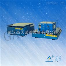 GT-TF电磁式双向振动试验台   高天专业供应