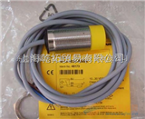 TIS21-2.048-1-WAS5.3TURCK光电传感器,TURCK流量传感器