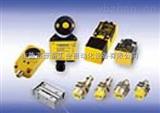 46145 BI5-M18-AP6X-Hturck电感式接近开关,turck图尔克全系列产品