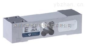 传感器 L6E3-C3-300kg-3B