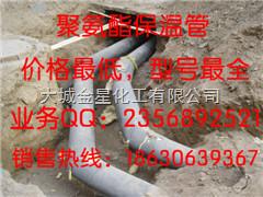 【聚氨酯保温管厂家】%赞皇县厂家销售新型材料