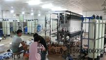 广东反渗透纯水设备厂家