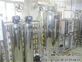 廣州醫藥純化水設備廠家