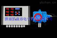 氫氣泄漏報警器 RBK-6000氫氣濃度報警器