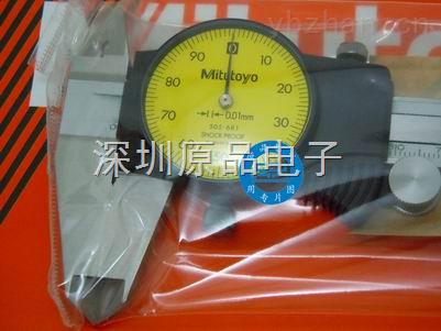 【原装正品】日本三丰带表卡尺0-300mm/0.02mm游标卡尺505-673