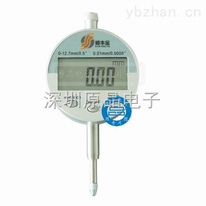 0-12.7mm-顺丰金电子百分表 0-12.7mm/0.01 数显百分表 高度表