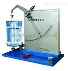 XMB-III橡塑密度計,密度計,比重儀