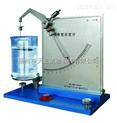 橡膠電子密度計