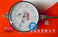 百分表 指针百分表0-10mm/0.01 川陆深度百分表