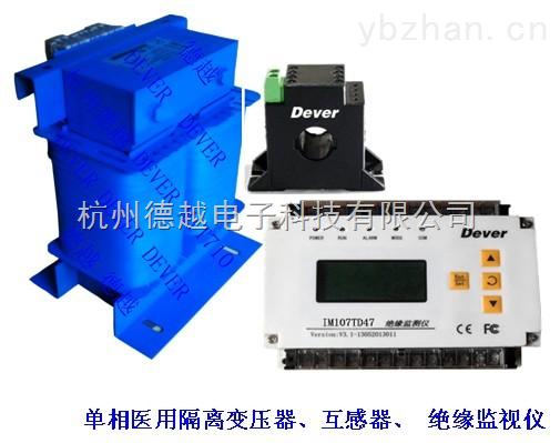 VNTR08-VNBS08監控裝置VNBS06絕緣監視 VNTR08