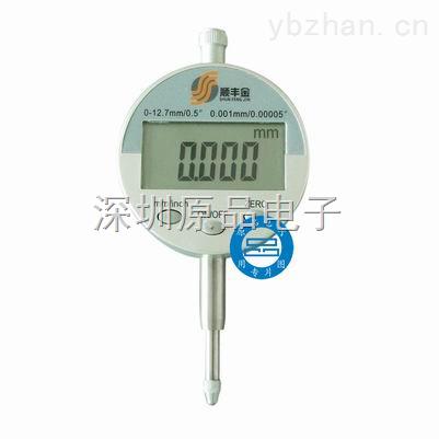 顺丰金千分表 数显厚度表 数显指示表0-12.7mm现货
