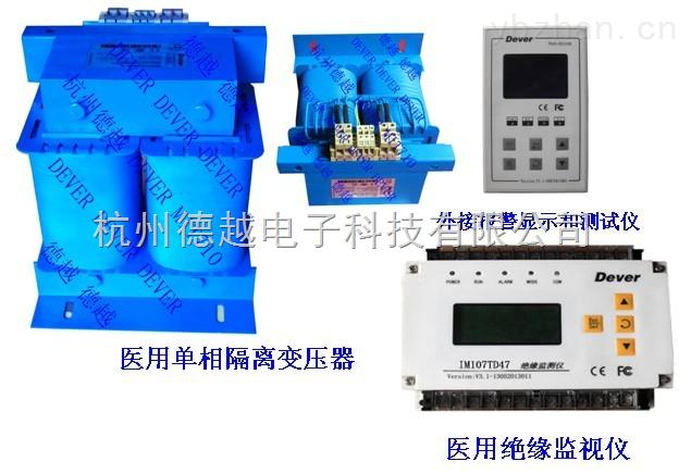 IT隔离电源VN10TLD VNTR10隔离变压器