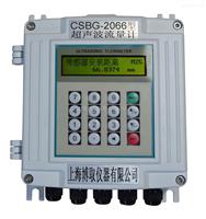 超声波流量计上海厂家,分体型外夹式超声波流量计价格