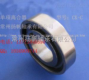 廠價直銷單向軸承ck-c/單向離合器ck-c60110