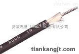 4線對RS485-4線對RS485總線通訊電纜